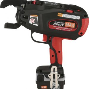 Max RB518 Cordless Rebar Tying Tool