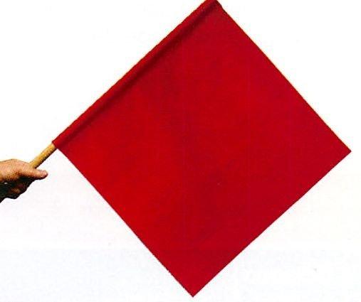 "Handheld Red Warning Flag 24"" Vinyl"